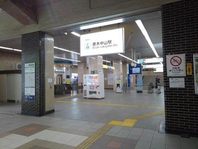 原木中山駅まで500m