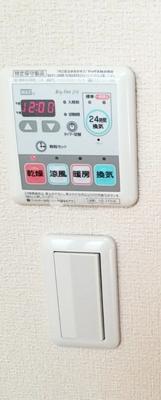 【設備】アーバンプレイスKAGURAZAKA