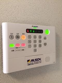 【セキュリティ】メゾンクロッシー