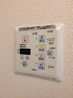 【設備】メゾンクロッシー