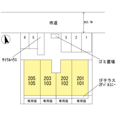 【区画図】コンフォール浅香