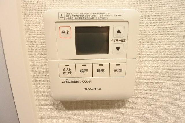 【洗面所】アーバネックス京町堀
