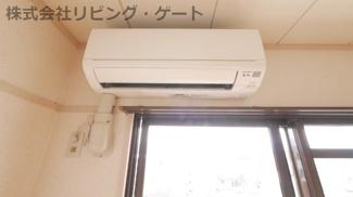 リビングと6帖洋室にエアコン設置してあります。