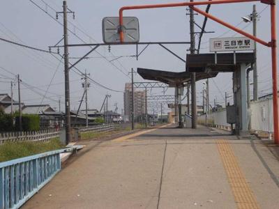 三日市駅(近鉄 鈴鹿線)まで816m