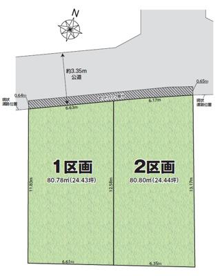 1区画プラン 建物面積62.93㎡ 3LDK+カースペース
