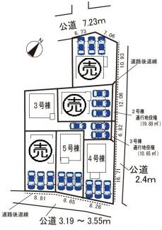 全6区画 駐車場3台可
