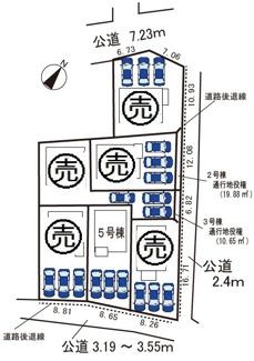 全6区画 駐車場並列3台可