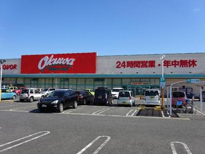 オークワ鈴鹿高岡店まで1,841m