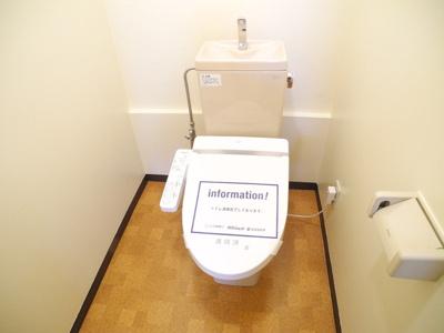【トイレ】ペティオン富士見