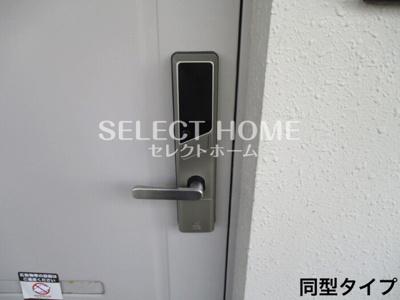 【セキュリティ】エクステージ