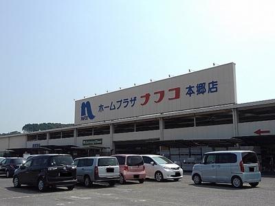 【その他】アルバ・ロームA