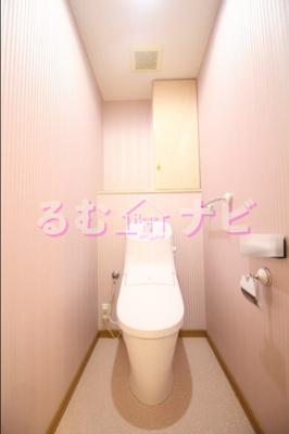 【トイレ】リージェント大橋