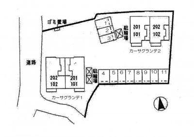 【駐車場】カーサグランデ 1