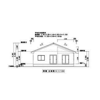 【外観】清河寺第5 オール電化住宅