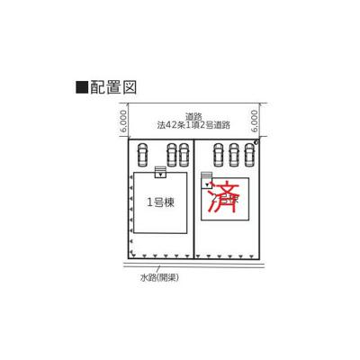 【区画図】清河寺第5 オール電化住宅