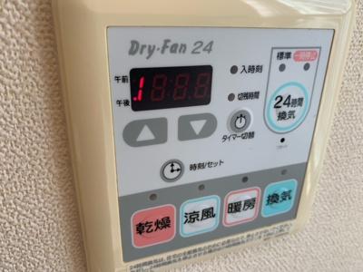 【設備】ディアコート辻