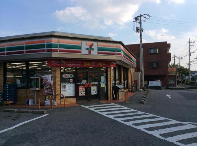 セブンイレブン竜ケ崎若柴店