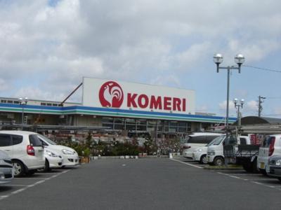 コメリホームセンター亀山店まで319m