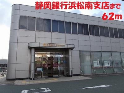 静岡銀行まで62m