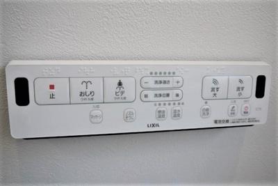 【トイレ】中軽井沢ステーションテラス ウエスト