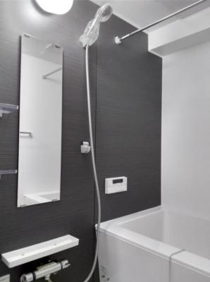 【浴室】ベル・アーバニティ上町台