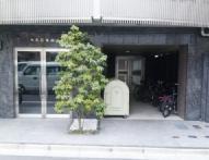 【エントランス】相馬貮番館