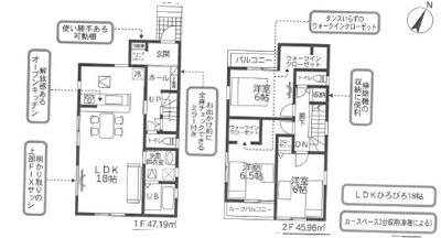 【区画図】さいたま市見沼区中川20-2期