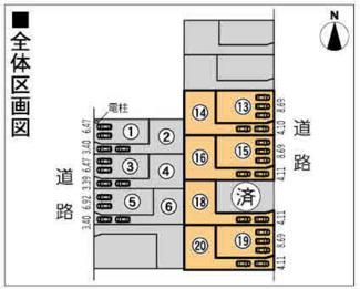 高浜市神明町第4新築分譲住宅13~20号棟全体区画図です。