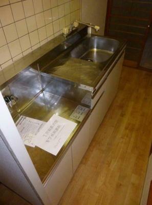 【キッチン】ロイヤルハイツ