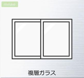 【内装】築浅 カースペース2台 WIC 日当り〇 市川市須和田2