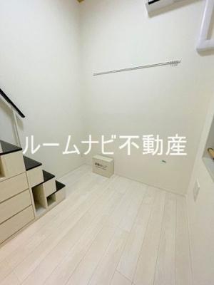 【寝室】ハーモニーテラス西ヶ原Ⅲ