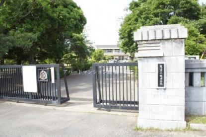 龍ケ崎市立龍ケ崎小学校