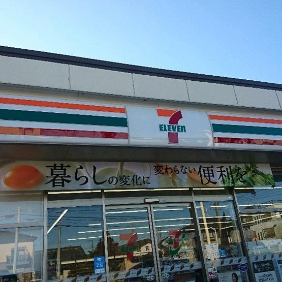 セブンイレブン龍ケ崎大徳町店