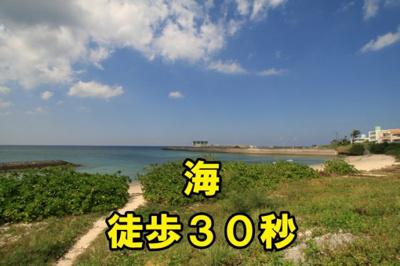 【周辺】トーマスマンション読谷