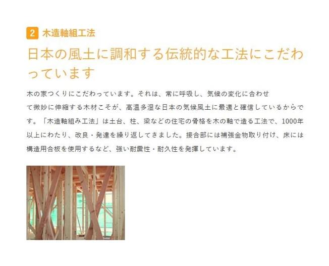 【その他】常陸太田市金井町第2 新築戸建