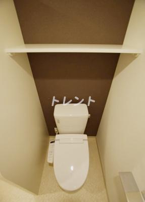 【トイレ】コートヒル本郷