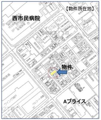 長田区御蔵通1 新築 仲介手数料無料!