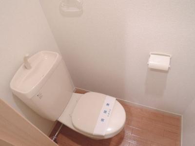 【トイレ】サン・ヴィレッジ国立