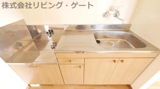 自炊ができるキッチンの広さです!
