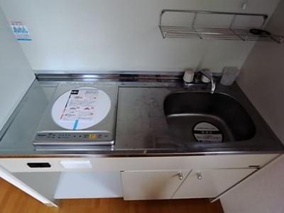 【キッチン】三の輪シティハウス