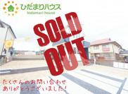 日立市東金沢町3期 新築戸建の画像