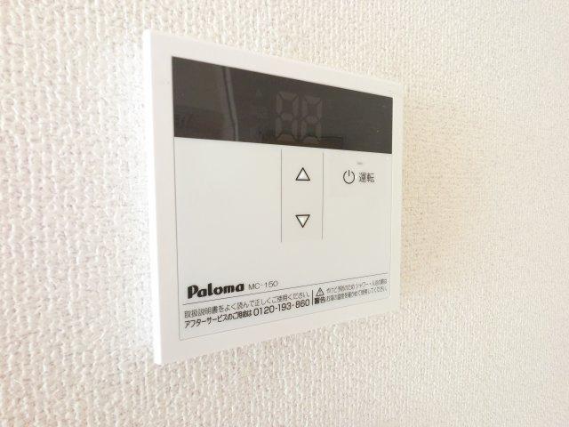 【設備】第2五反田ハイツ