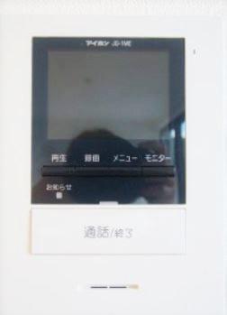 【セキュリティ】ミハス山王