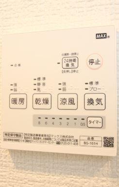【設備】ミハス山王