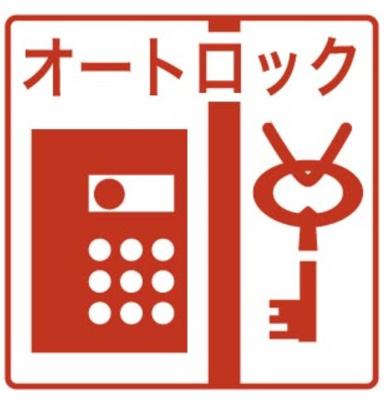【セキュリティ】ル・コンセルト本陣