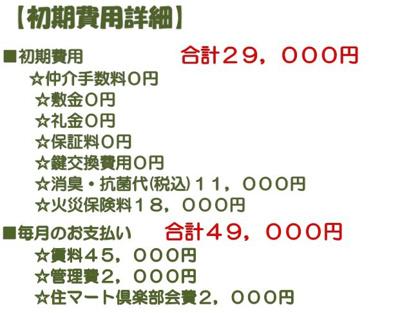 【区画図】KHアパート
