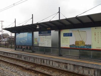 富山ライトレール奥田中学校前駅まで750m