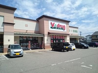 V・drug窪新店まで200m