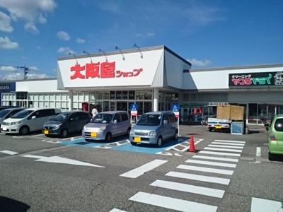 大阪屋ショップまで450m