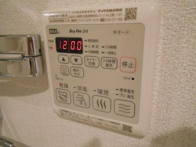 【設備】シャーメゾンドゥシャルール三国ヶ丘